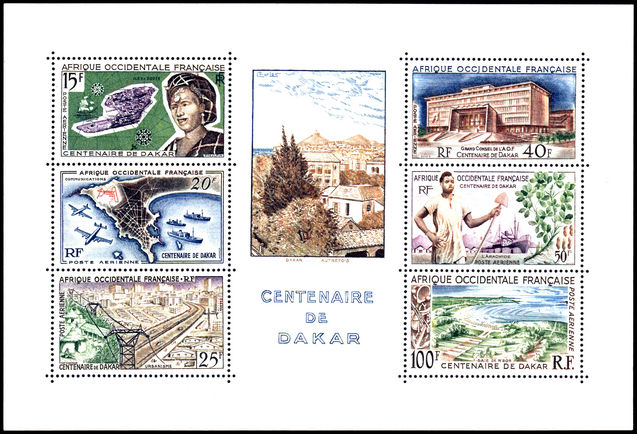 French West Africa 1958 Dakar souvenir sheet unmounted mint.