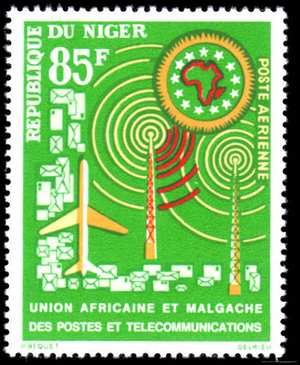 Niger 1963 African Telecommunication Union unmounted mint.
