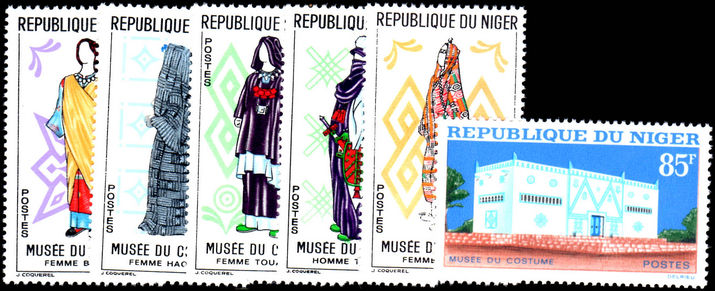 Niger 1963 Costume Museum unmounted mint.