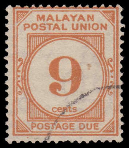 Malayan Postal Union 1945-49 Postage Due 9d yellow-orange perf 15x14 fine used.