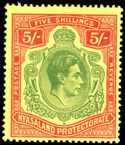 Nyasaland 1938 5/- chalky paper mint lightly hinged.