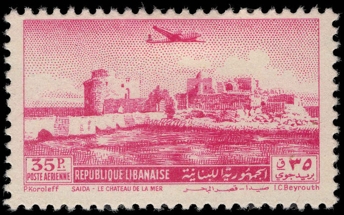 Lebanon 1951 35p Crusader Castle lightly mounted mint.