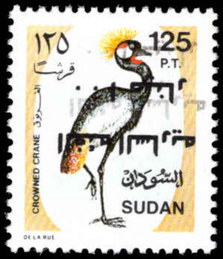 Sudan 2003 Secretary Bird surcharged in black, double overprint both inverted unmounted mint.