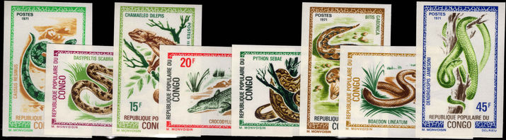 Congo Brazzaville 1971 Reptiles imperf unmounted mint.