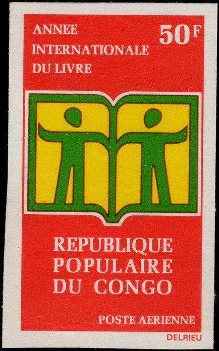 Congo Brazzaville 1972 World Book Day imperf unmounted mint.