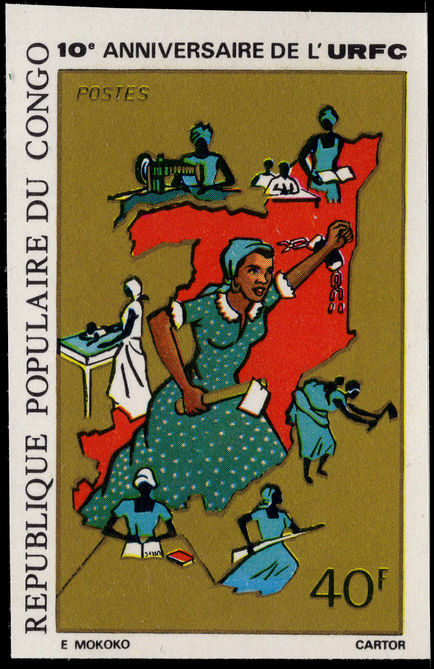 Congo Brazzaville 1975 Revolution Union of Congolese Women imperf unmounted mint.
