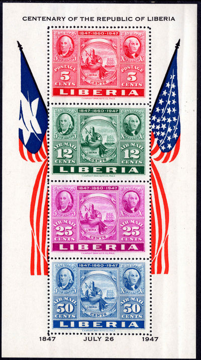 Liberia 1947 US Stamp Centenary perf souvenir sheet unmounted mint.