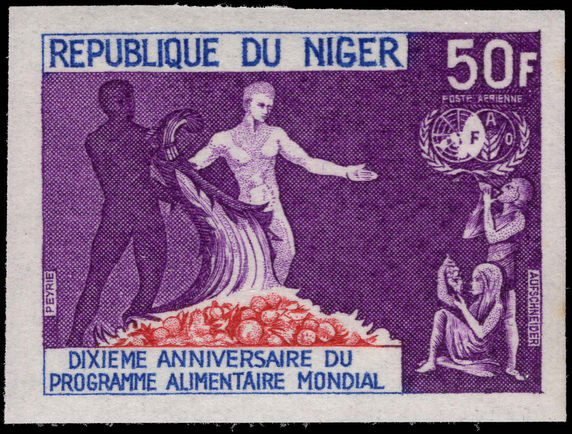 Niger 1973 World Food Programme imperf unmounted mint.