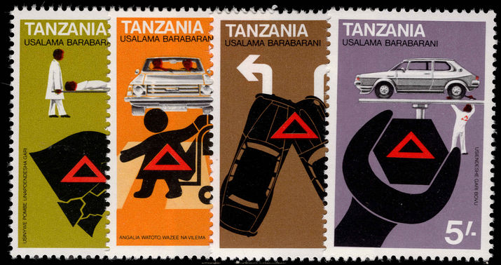 Tanzania 1978 Road Safety unmounted mint.