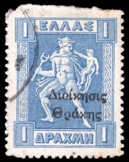 Thrace 1920 (July) 1d ultramarine fine used.
