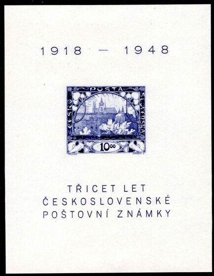 Czechoslovakia 1948 Stamp Anniverary souvenir sheet unmounted mint.