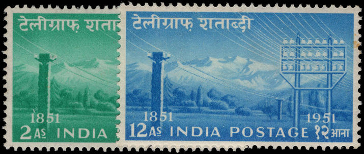 India 1953 Indian Telegraphs lightly mounted mint.