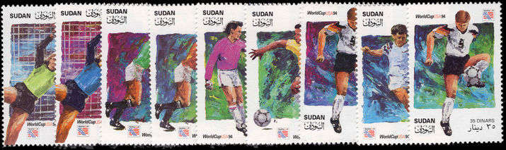 Sudan 1995 World Cup Football unmounted mint.
