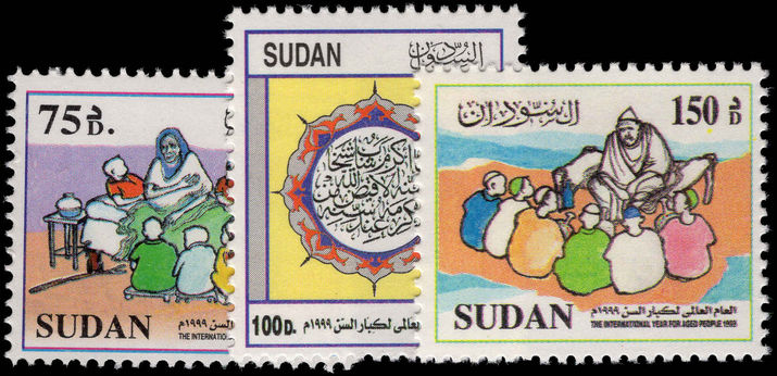 Sudan 1999 Elderly Persons unmounted mint.