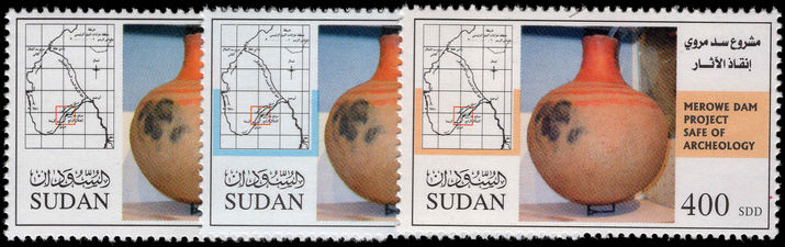 Sudan 2006 Merowe Dam. Safe Archaeology unmounted mint.