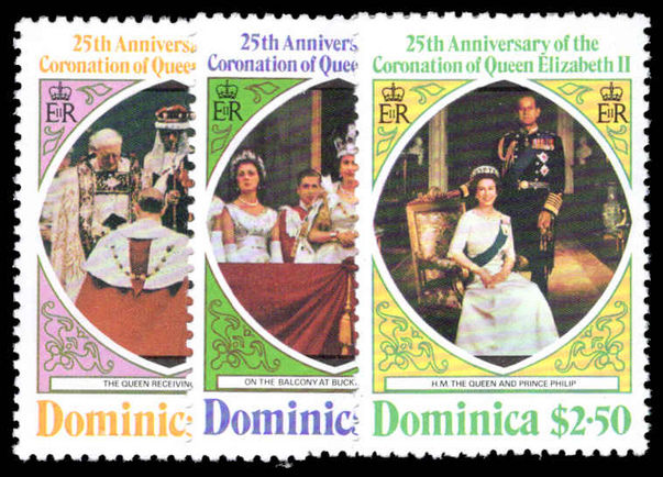 Dominica 1978 Coronation Anniversary perf 12 unmounted mint.