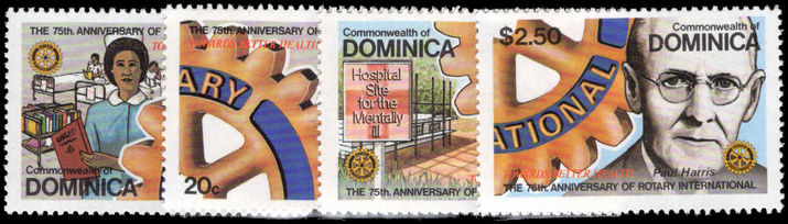Dominica 1980 Rotary International unmounted mint.