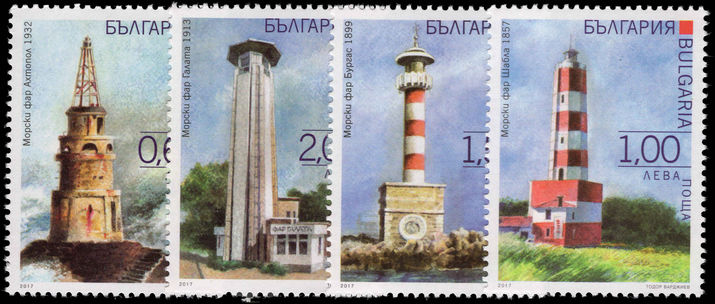 Bulgaria 2017 Lighthouses unmounted mint.