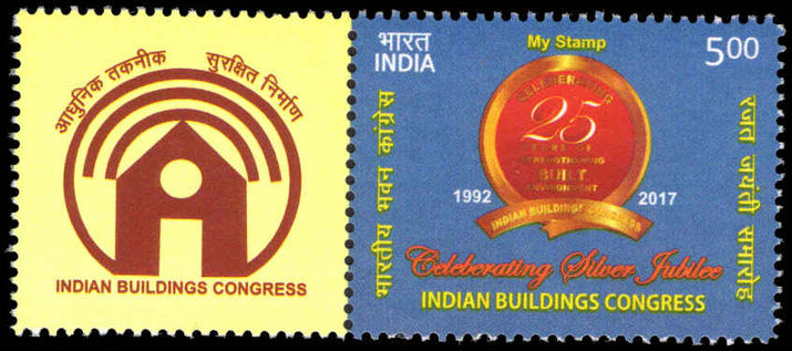India 2017 Indian Buildings Congress unmounted mint with label.
