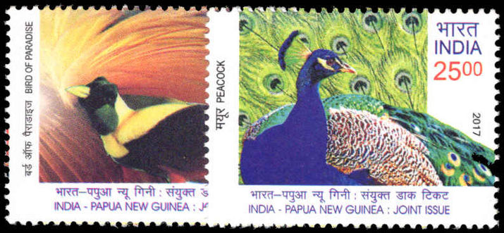 India 2017 Friendship with Papua New Guinea unmounted mint.