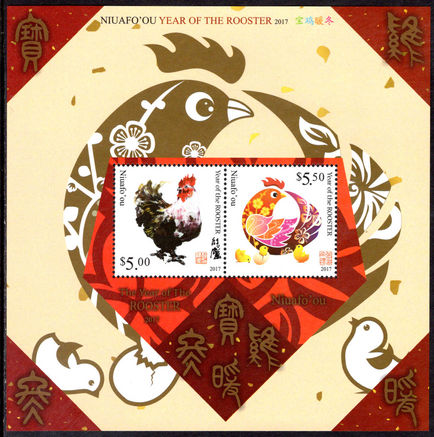 Niuafo'ou 2016 Chinese New Year: Year of the Rooster souvenir sheet unmounted mint.