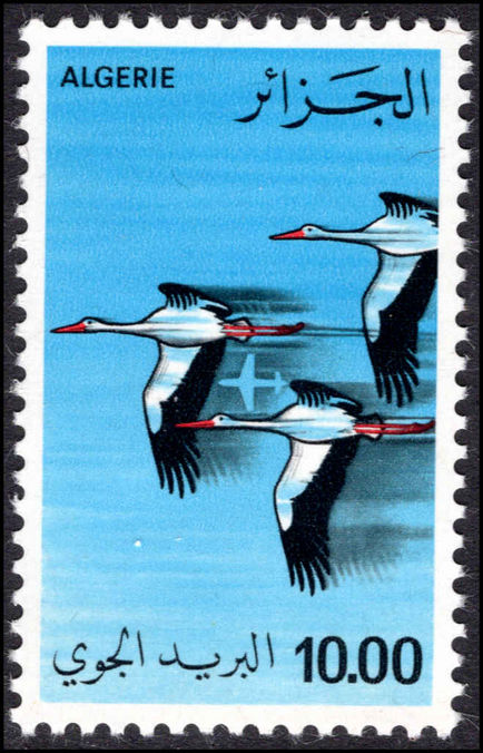 Algeria 1979 White Storks unmounted mint.