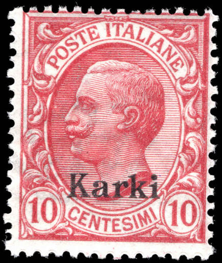 Karki 1912-21 10c rose-red unmounted mint.