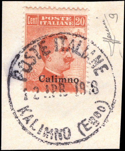 Calimno 1912-21 20c orange no watermark fine used on piece.