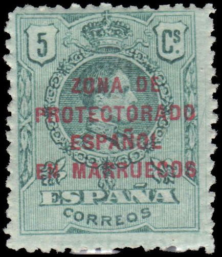 Spain Morocco 1916-21 5c mint lightly hinged.