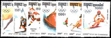 Cambodia 1991 Winter Olympics set unmounted mint.