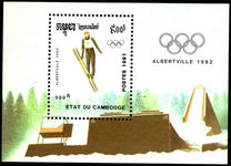 Cambodia 1991 Winter Olympics souvenir sheet unmounted mint.