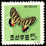 North Korea 1962 5ch Butterfly unmounted mint.