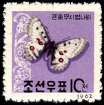 North Korea 1962 10Ch Butterfly unmounted mint.