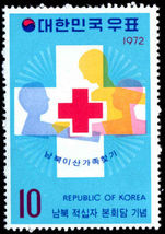 South Korea 1972 Red Cross unmounted mint.