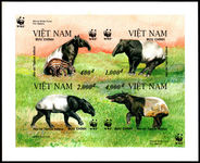 Vietnam 1995 WWF Tapir imperf souvenir sheet unmounted mint no gum as issued.