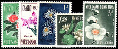 South Vietnam 1965 Mid-Autumn Flower Festival unmounted mint.