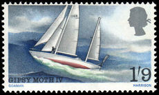 1967 Sir Francis Chichester's World Voyage unmounted mint.