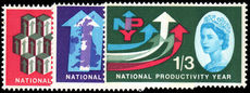 1962 National Productivity Year unmounted mint.
