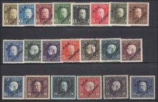 Austro-Hungarian Military Post KUK 1915 set fine mint or used (11h-2h, 35h, 40h, 60h-3k, 10k fine mint, 30h, 45h, 5h and 5Kr very fine used)