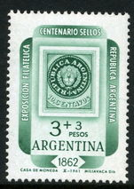 Argentina 1961 3p+3p Philex unmounted mint.