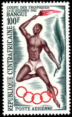 Central African Republic 1962 Tropical Cup Sports unmounted mint.