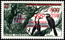 Central African Republic 1960 Air Olympic Games Overprint unmounted mint.