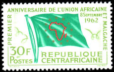 Central African Republic 1962 African Union unmounted mint.