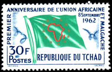 Chad 1962 African Union unmounted mint.