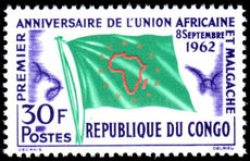 French Congo 1962 African Union  unmounted mint.