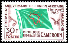 Cameroon 1962 African Union unmounted mint.