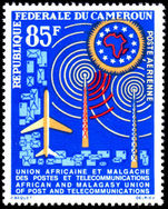Cameroon 1963 African Telecommunication Union unmounted mint.