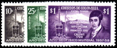 Colombia 1958 International Geophysical Year unmounted mint.