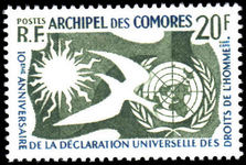 Comoro Islands 1958 Human Rights unmounted mint.