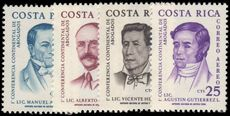 Costa Rica 1961 Lawyers Conference unmounted mint.